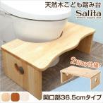 トイレ用品 踏み台 木製 折りたたみ式 トイレ子ども踏