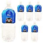 【6221】☆8【送料無料】水 シリカ水きくち 2L くまモンラベル 2L×6本(1ケース) 阿蘇外輪山天然水