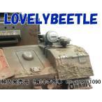 LB1/16RC戦車用 ハイグレード金属製ボッシュヘッドライトカバー 1個 TB