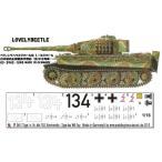 1/16戦車用デカール タイガー1型(後期型) SS102大隊44年 No.2651 TB
