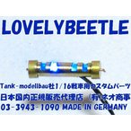 TM1/16 ドイツ軍戦車用 真鍮製 車間距離表示灯 青 (LED内蔵)TB