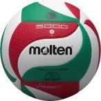 モルテン(molten) バレーボール 4号球 軽量 フリスタテック 軽量バレーボール 軽量4号球 V4M5000-L (Jr)