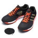 アディダス(adidas) アディゼロ タクミ レン 練 ブースト 3(adiZERO takumi ren BOOST 3) BB5688 (Men's)