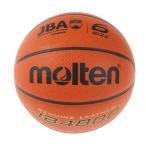 モルテン(molten) バスケットボール 6号球 (一般 大学 高校 中学校) 女子用 検定球 JB4800 B6C4800 (レディース)