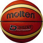 モルテン(molten) バスケットボール 7号球 (一般 大学 高校 中学校) 男子用 アウトドア B7D3500 (メンズ)