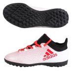 アディダス(adidas) ジュニア エックス タンゴ 17.3 TF J ターフグラウンド用 EFM63-CP9025 (Jr)