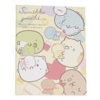 すみっコぐらし(Sumikkogurashi) プロフィール帳 すみっこぐらし SI27801 (メンズ、レディース、キッズ)