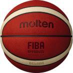 モルテン molten バスケットボールBG5000 検定球 オレンジ アイボリー 7号球 B7G5000