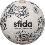 スフィーダ(SFIDA) サッカーボール VAIS NK Edition BSF-VN02 WHT/BLK 5 (Men's、Lady's、Jr)