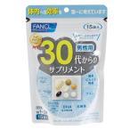 ファンケル(FANCL) 30代からのサプリメント 男性用 15袋入 (メンズ)