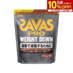 ザバス(SAVAS) アスリート ウェイトダウン チョコレート風味 CZ7054 大豆 減量 945g 約45食入 (メンズ、レディース)