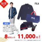 フィラ(FILA) 2021年新春福袋 フィラ ゴルフ メンズ8点セット 780101 -NV (メ ...