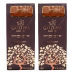 ゴディバ ヘーゼルナッツクリーム アラビカコーヒー挽豆 284g 2個セット【Godiva】Hazelnut Creme Arabica COFFEE 10 oz 2set