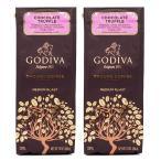 ゴディバ チョコレートトリュフ コーヒー挽豆 284g 2個セット【Godiva】Coffee Chocolate Truffle 10 oz 2set