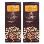 ゴディバ キャラメル アラビカコーヒー挽豆 284g 2個セット【Godiva】Caramel Arabica COFFEE 10 oz 2set