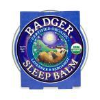 バジャー オーガニックスリープバーム ラベンダー ベルガモット 56g Badger Organic Sleep Balm  Lavender & Bergamot 2 oz