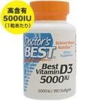 ベスト ビタミン D3 5000IU