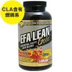 【当店限定クーポン】EFAリーンゴールド(必須脂肪酸ブレンド/トナリンCLA配合) 180粒