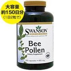 ビーポーレン(蜂花粉) 400mg 300粒