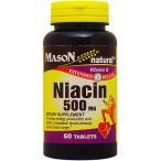 ナイアシン(ビタミンB3) 500mg (タイムリリース型) 60粒