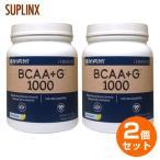 【2個セット】[ 大容量1kg ] BCAA(分岐鎖アミノ酸)+Lグルタミン ※レモネード 1000g¬