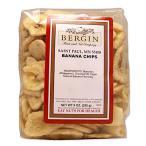 [NEW] バナナチップス 255g(9oz) BERGIN Fruit and Nut company(バージンフルーツアンドナッツカンパニー)