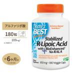 【最安値挑戦中★】Rリポ酸 100mg 180粒 ベスト supplement