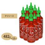 シラチャホットチリソース 482g 12本セット Huy Fong Foods Inc.
