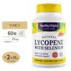 リコピン サプリメント★リコメイト(リコピン+セレノエクセル) 60粒  supplement
