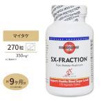 【送料が激安!!チャンス★】マイタケ サプリメント マイタケ SX-フラクション 270粒  supplement