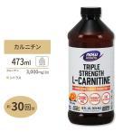 ★★【店内15%OFF】クーポンも!★★カルニチン サプリメント L-カルニチン 3000mg【液状】シトラス味