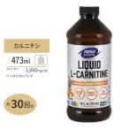 カルニチン サプリメント L−カルニチンリキッド 1000mg 473mlトロピカルパンチ NOW Foods(ナウフーズ)