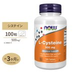 【最安値挑戦中★】Lシステイン(ビタミンC/ビタミンB6も+) 500mg 100粒 NOW supplement