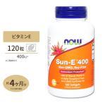 NOW社 Sun-E  400IU  120 ソフトジェル