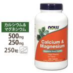 カルシウム&マグネシウム 250粒 NOW