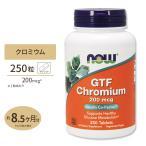 GTF クロミウム 200mcg イーストフリー 250粒 NOW Foods ナウフーズ
