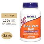 【毎日最安挑戦★】アロエベラ 10000mg 100粒 supplement