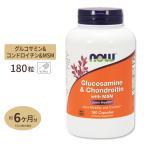 グルコサミン コンドロイチン+MSM 180粒 NOW Foods