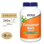 ★★★超特価★★★【お得サイズ】シナモンバーク(樹皮) 600mg 240粒 supplement