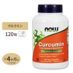 ウコンの有用成分クルクミンを凝縮!お得サイズ 高濃度ウコン クルクミン総クルクミノイド/ウコンエキス 630mg以上 120粒 supplement