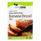 [NEW]チョコチップバナナブレッドミックス 320g(11.3oz) NOW Foods (ナウフーズ)