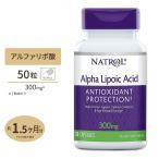 アルファリポ酸(高含有)300mg 50粒  αリポ酸/お試し用/高含有/Natrol/ナチュロール/
