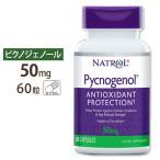 【最安値挑戦中★】ピクノジェノール 50mg 60粒  supplement