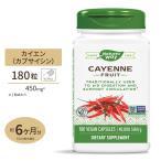 (お得サイズ)カイエンペッパー(唐辛子/カプサイシン) 450mg 180粒  532P16Jul16 supplement