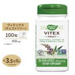 ★★★超特価★★★ヴィテックス(チェストツリー) 100粒 supplement