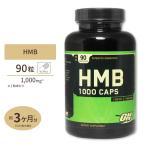HMB 1000mg 90粒 supplement
