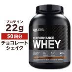 【毎日最安挑戦★】プロテイン パフォーマンス ホエイ チョコレートシェイク 1.95kg オプチマム protein