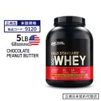[NEW]ゴールドスタンダード 100%ホエイプロテイン チョコレートピーナッツバター味 2.27kg Optimum Nutrition