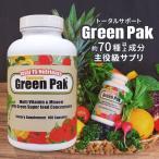 マルチビタミン&ミネラル グリーンパック サプリ Premium Foods プレミアムフーズ
