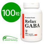 GABA ギャバ配合 サプリメント リラックスギャバ(GABA/ガンマアミノ酪酸) 100粒(Premium Foods)  supplement